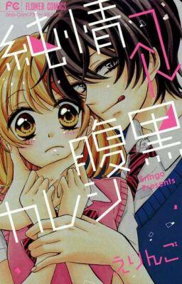 Đọc truyện [ Truyện Tranh]  Junjou Haraguro Kareshi