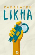 PabalatPH: Likha (Compilation of Artworks) by PabalatPH