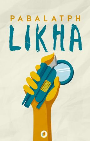 PabalatPH: Likha (Compilation of Artworks) by PabalatPH