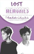 Lost Memories | ذكريات ضائعة by chanbaek_exodus