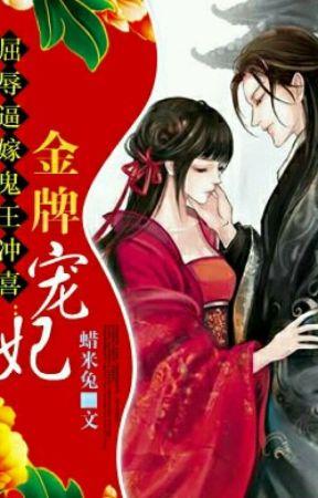 Demon Wang's Golden Favorite Fei by caris_tan