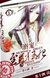 Đọc Truyện Nịch Sủng - Chí Tôn Cuồng Phi - Luna Huang