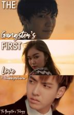 12: The Gangster's First Love (MAHS #1) by Hubbyeolxoxo
