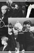||°✧ صَحائِف القَدر/ Destiny sheets ✧°|| by Loris_79