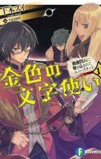 Konjiki no Word Master by Bitch1533
