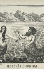 Mermaids & Mermen: Facts & Legends by raijo15