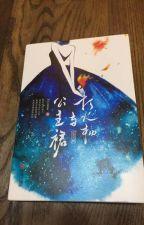 Chiếc bật lửa và váy công chúa - Twentine by JiaCheng6