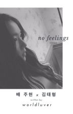 no feelings ❥ vrene by worldluver
