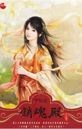 Xiao Hun Palace by EmpireAsian