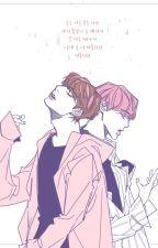 [Jikook] Cho đến ngày chúng ta gặp lại nhau by Kuga91
