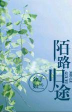 (ĐM) Mạch Lộ Quy Đồ - Công Tử Như Lan by yuzhou1110