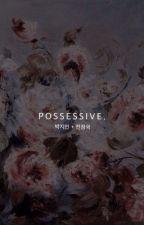 possessive.  jikook  by chimaesthetic