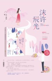 Đọc Truyện [EDIT] Một Đêm Nguy Hiểm: Hào Môn Thiên Giới Tiền Thê 別愛我的人 - TruyenFun.Com