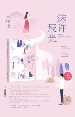 Đọc truyện [Edit] Hào Môn Thiên Giới Tiền Thê - Nguyệt Hạ Hồn Tiêu