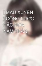 [ MAU XUYÊN ] CÔNG LƯỢC HẮC HÓA NAM THẦN by Anrea96