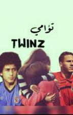 تؤامي  by hebaahmed_32