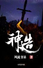 Thần tạo - Phong Lưu Thư Ngốc by Treponema1602