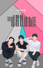 The JAHat Stories by uniessy