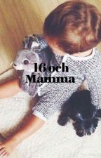 16 och mamma by Skyaxx19