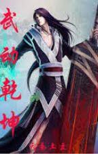 martial god asura (408----) by hajime231