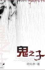 Con của quỷ - Hà Phong Đình by xavienconvert