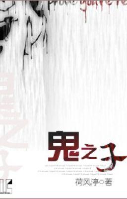 Con của quỷ - Hà Phong Đình