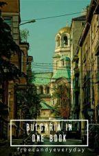 България В Една Книга by FreeCandyEveryDay