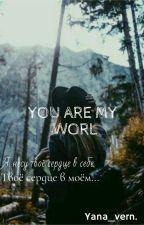 Ты Мой Мир.  by yana_vern