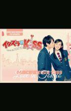 Mischievous Kiss 1 by IGOTKAT