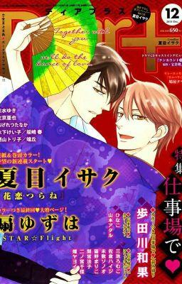 Đọc truyện [Manga] [Yaoi] [BL] Hanakoi Tsurane