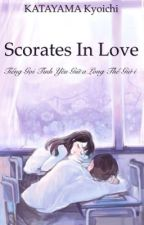 Socrates in love - Tiếng gọi tình yêu giữa lòng thế giới (世界の中心で、愛をさけぶ)  by lapluie99
