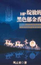 [ HP ] Nở rộ đích hắc sắc Tulip - Phong Vân Y by lamdubang