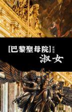 [Nhà thờ Đức Bà Paris] Thục nữ - Ngự Quất Lang by kokorotiao