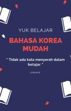 Belajar Bahasa Korea Practice by haeruldb