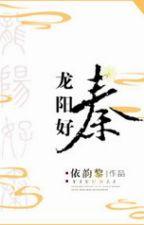 [ Lịch sử ] Long dương hảo tần - Y Vận Lê by lamdubang