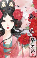 Như Yên, Như Yên - Hồng Cửu by dieulinh251001