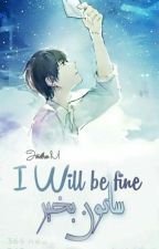 I Will Be Fine  by Jonathan-M