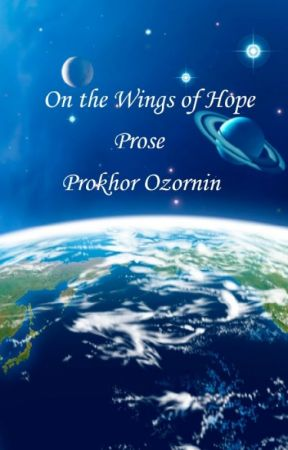 On the Wings of Hope: Prose by prokhor_ozornin