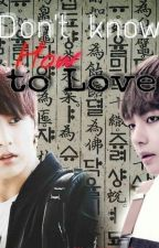 Don't know how to love #Vkook by x_jungkooks_wife_x