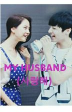 MY HUSBAND by sehyojin