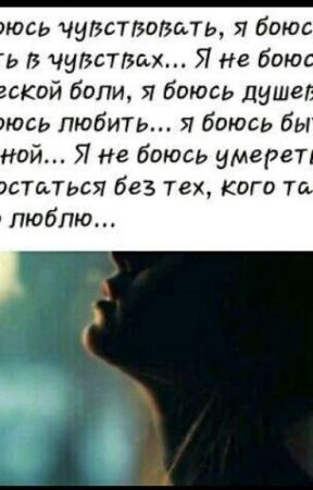 Вся твоя! by SashaKirichenko