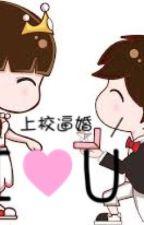 上校逼婚 by miaoling223