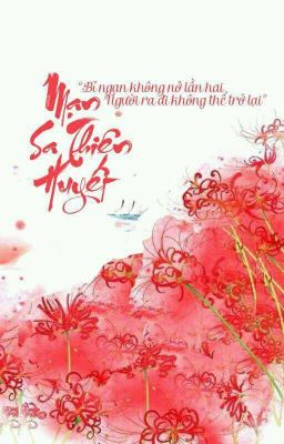 [ Fairy Hearts / 69- er ] Mạn Sa Thiên Huyết