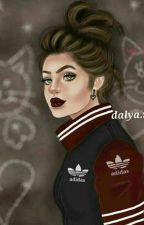 Dahka Illimité 😂❤ by Youssra_95100