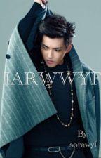 In a relationship with Kris Wu |WYF by sorawyf