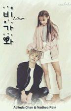 비물 (Rain) | Min Yoon Gi [Complete] by nadheaarain