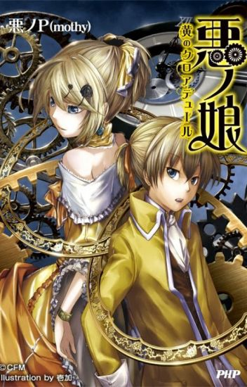Daughter of evil (Manga Vietsub)