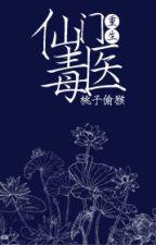 Tiên môn độc y - Đào Tử Thâu Hầu by xavienconvert