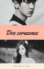 Dos Corazones (Chanyeol) by milywu