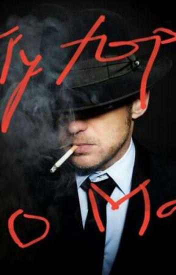 My top 10 mafia stories - Hannadaresyou - Wattpad